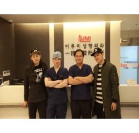 가수 인앤추(IN&CHOO) 님께서 이루미성형외과에 방문하셨습니다.