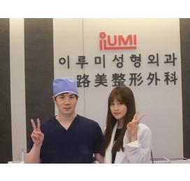스타와함께에 가수 소유미님이 방문하셨습니다^^