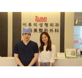 아나운서 김가영님께서 이루미성형외과에 방문하셨습니다.